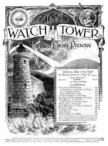 Portada de Atalaya